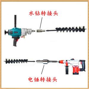 地鉆合金鉆頭汽油鉆土機打洞機鉆頭螺旋鉆桿電動打孔機挖坑機鉆頭