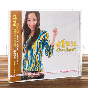 正版现货 萧亚轩:Elva First 限量版 2001专辑 CD