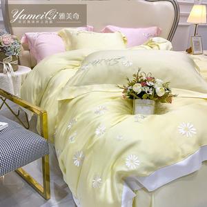 春夏季80支雙面天絲床上四件套冰絲小清新可愛小雛菊刺繡床單被套
