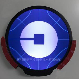 跨境电商UBER打车灯发光车贴LED汽车标志服务灯可定制各种LOGO
