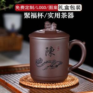 宜興紫砂杯帶蓋禮品定制茶杯原礦全手工男士辦公茶具刻字泡茶杯子