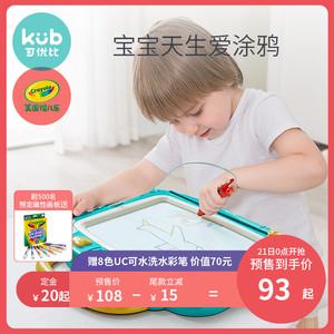 【预】可优比儿童磁性画画板涂鸦板写字板宝宝幼儿绘画板婴儿玩具