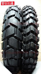 轻骑GN125/GS125/GT125改装复古加宽前18后17寸龟背外胎轮胎外带