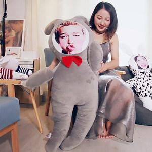 diy来图定制照片真人兔子公仔人脸娃娃订做毛绒玩偶生日礼物 女生