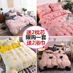 網紅水洗棉床上用品四件套1.5被套床單人學生宿舍被子夏季三件套4