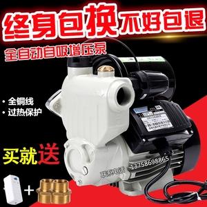 增压泵家用全自动静音220V自吸泵抽水泵高扬程自来水管道空调水泵
