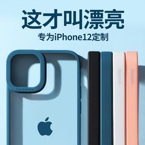 倍思iPhone12手機殼蘋果12promax全包12pro防摔硅膠12透明iphone十二創意max保護套12mini超薄ip12新款適用于