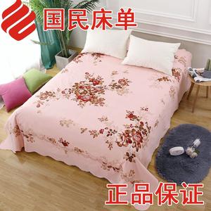 上海民光老式絲光國民床單單件純棉明光雙人加厚全棉被單印花懷舊