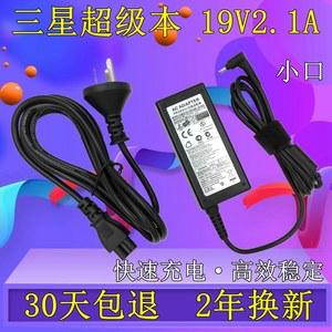 三星19V2.1A充電源適配器530U3C/B 535U3C/4C/3X筆記本905S3G電腦