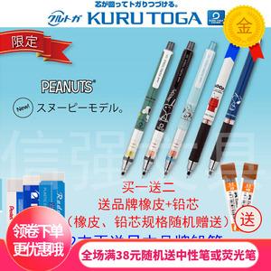 迪士尼限定日本UNI三菱M5-650DS铅芯自动旋转学生写?#27426;?#33455;铅笔0.5