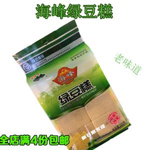 促销朝阳北票海丰特产海峰绿豆糕200g 东北特产传统休闲零食绿豆