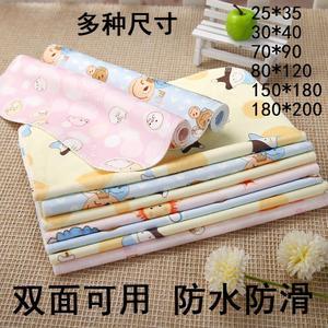 超薄水洗四季婴幼儿布料通用整床隔尿垫婴儿防水可洗产妇垫屎巾