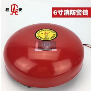 包邮正品220/24v消防警铃报警电铃 火灾火警报警器 紧急按钮