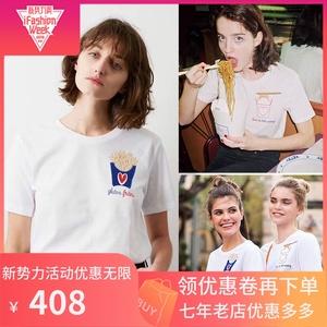 19春夏博主同款Keur Paris 薯条汉堡拉面披萨樱桃机棉刺绣短袖T恤