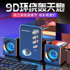 EARISE/雅蘭仕Q8音響電腦音響臺式機家用小音箱迷你超重低音炮影響有線USB2.1多媒體藍牙有源喇叭通用