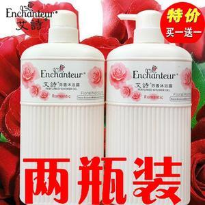 艾诗沐浴露正品浪漫香港750ML玫瑰花香持久留香男女士家庭装