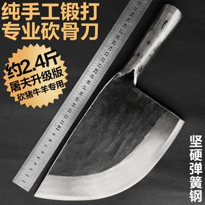 賣肉專用刀斬骨刀加厚家用傳統純手工鍛打剁砍骨頭切豬肉屠夫商用