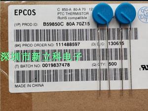 B59850C80A70 西门子 PTC C850 热敏电阻 EPCOS