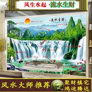 中式影视电视背景客厅风景3d立体山水画墙纸壁纸流水
