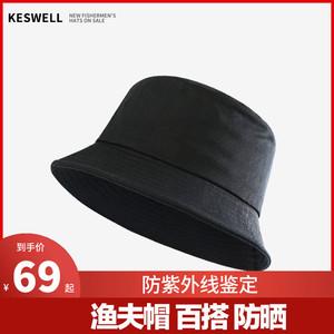 Keswell 黑色大小頭圍漁夫帽子女夏季薄款韓版百搭日系防曬遮臉男