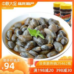 正宗宁波醉泥螺300g*2瓶 陆龙兄弟海诺黄泥螺 鲜美爽脆 即食特产