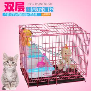 猫笼子 双层兔子宠物笼 小号加密猫笼 中型小型犬泰迪狗笼子 特价
