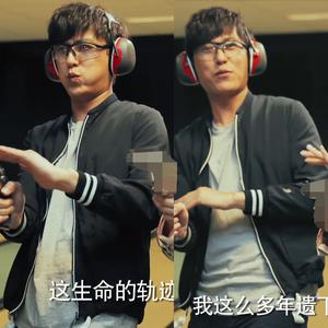 2019戀愛先生靳東程皓同款夾克外套男春季新款棒球運動服大碼男裝