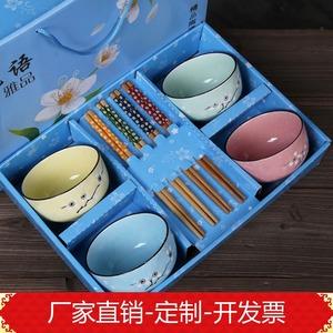 礼品碗套装批陶瓷碗餐具家用青花瓷碗套装日式碗碟碗筷套装礼盒装