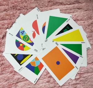 七田曼陀羅卡片訓練圖全套超右腦開發記憶視覺黃卡眼肌波動速讀卡