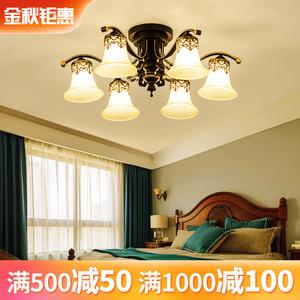 客厅美式灯欧式复古铁艺卧室灯简欧地中海风格大气家用餐厅吸顶灯