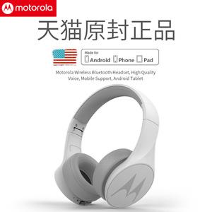 【美国品牌】摩托罗拉 智能主动降噪头戴式无线蓝牙耳机重低音游戏音乐双耳运动型跑步耳麦电脑手机男女通用