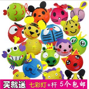 diy灯笼材料包儿童手工制作材料中秋元旦节日礼物幼儿园益智玩具
