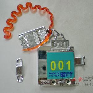 科的正品桑拿房浴室澡堂更衣櫃號碼鎖插牌鎖桑拿鎖感應鎖櫥門鎖