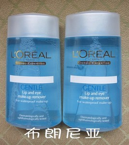 L'oreal/欧莱雅轻柔唇部及眼部卸妆液125ML 水油分离