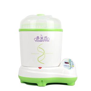 正品包郵直銷臺灣多米氏嬰兒蒸汽奶瓶消毒器帶烘干/消毒鍋/消毒柜