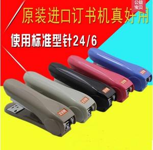 包邮 进口 MAX 美克司24/6订书机 HD-50订书器 12号钉书机