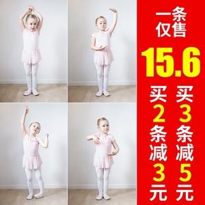 儿童天鹅绒芭蕾舞蹈袜子成人女童白色拉丁跳舞袜考级练功连脚裤袜图片