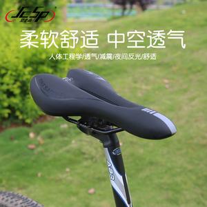 自行車坐墊加厚矽膠鞍座山地車座墊舒適超軟彈性反光坐墊單車配件