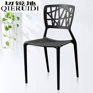 切锐地 现代简约自然洞洞椅创意个性休闲洽谈会所椅设计师凳子