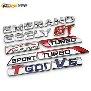 吉利博越新帝豪博瑞英文后车标TGDI V6 TURBO GT尾标车身贴侧标贴