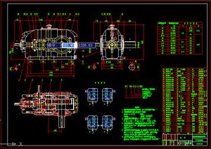 DCY450三級硬齒面圓錐圓柱齒輪減速機CAD圖紙/全套生產制造圖紙