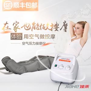 佳禾空气波压力理疗仪医用家用压力辅助治疗仪气动按摩腿部按摩器图片