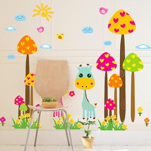 卡通儿童宝宝房幼儿园墙纸贴画墙贴可爱小动物蘑菇森林双面墙贴纸