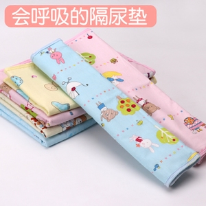 新生婴儿可洗防滑隔尿垫 透气隔屎垫用品 月经期姨妈防漏小床垫