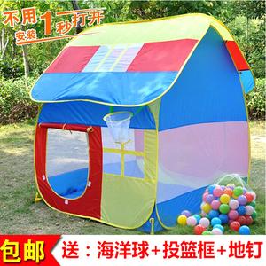 便携儿童帐篷超大魔术游戏屋 宝宝海洋球池玩具屋儿童玩具643包邮