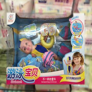 芭比的洗澡玩具图片