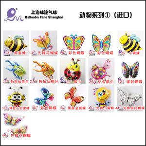 蝴蝶蝴蝶,气球气球气球,气球卡通,蚂蚁彩色,气球动物蜜蜂花呗可以线下使用图片
