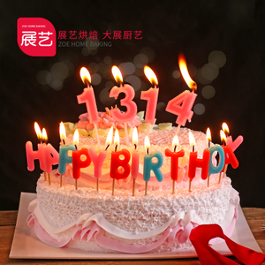 烘焙蜡烛蛋糕