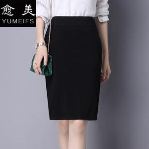 包臀裙一步裙中長款職業工裝裙女半身ol短裙黑色西裝正裝裙子春秋