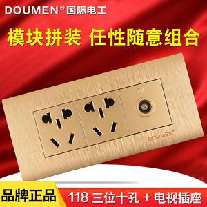 国际电工118型开关插座面板墙壁电源香槟金拉丝十孔插座带TV电视